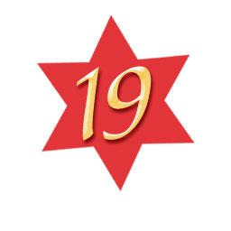 stern19