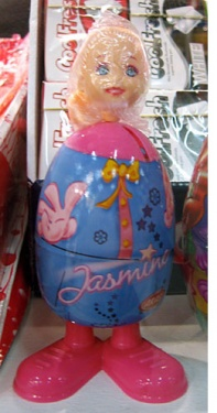 Das_Jasmine-Ding